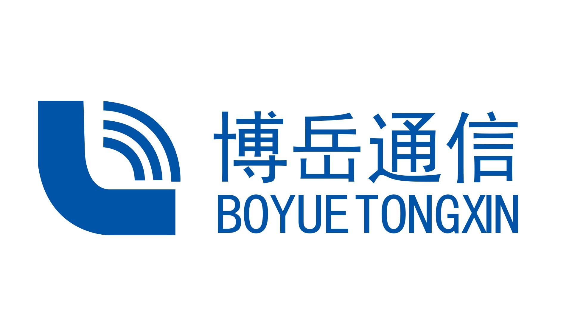 乐虎国际登陆信息产业园设计招标公告